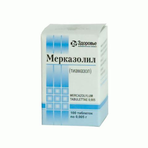 Мерказолил – популярное средство для лечения Базедовой болезни. Средняя цена 50 таблеток с дозировкой 5 мг – 40 р.