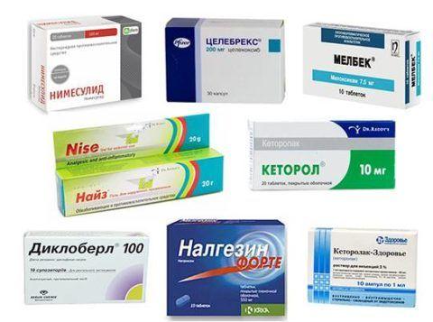 Наиболее популярные и эффективные обезболивающие препараты