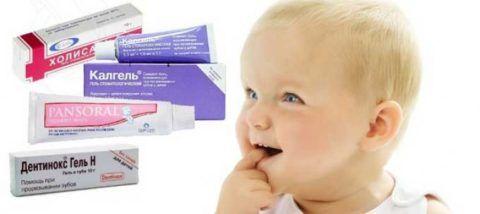 Гели для прорезывания помогут безболезненно появится зубам на свет