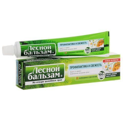 Рекомендуемая зубная паста для лечения