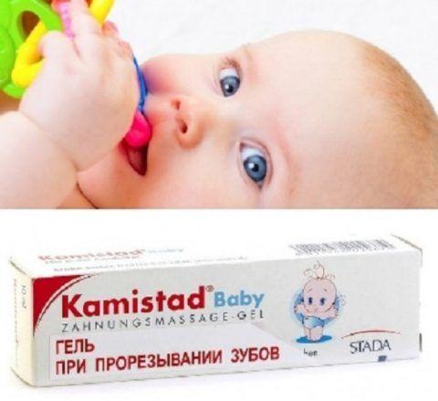 Еще одно средство для снятия боли при прорезывании зубов