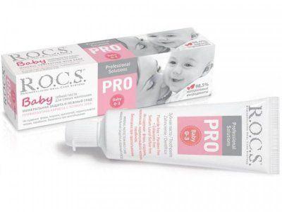 Rocs Pro-baby