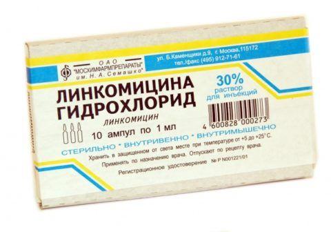 Линкомицин антибактериальный препарат для лечения пародонтита.