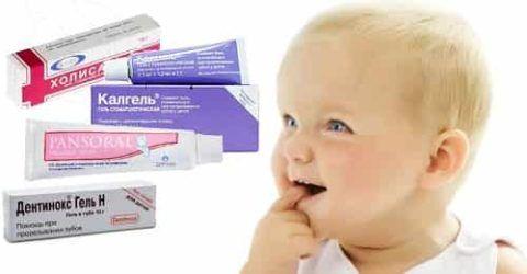 Безболезненность появления зубов обеспечат эффективные препараты
