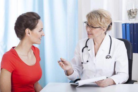 Фото приема врача эндокринолога.