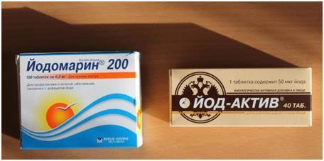 При дефиците йода в организме можно употреблять пищевые добавки. Приобрести их можно в любой аптеке.